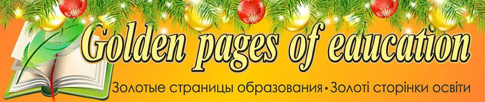 Заголовок Новый год
